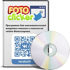 FOTOclicker для Windows