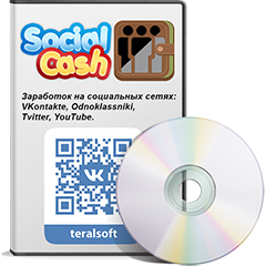 SocialCash для Windows